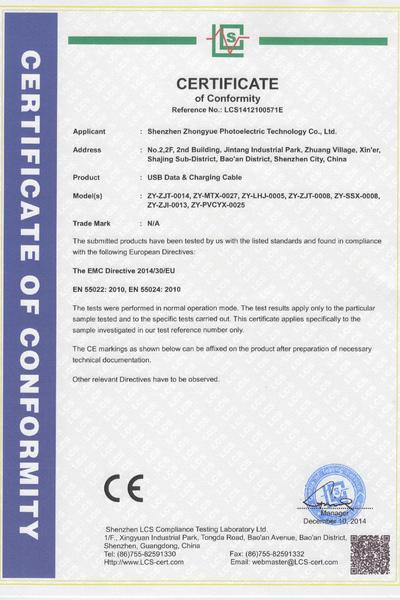 数据充电线CE证书